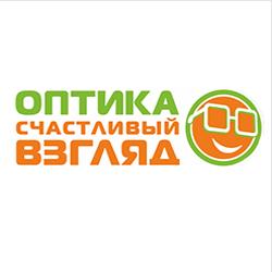 Сеть салонов оптики «Счастливый взгляд»