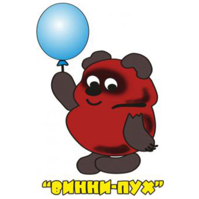 """Кафе и кондитерская """"Винни-Пух"""""""