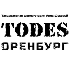 Танцевальная школа-студия TODES