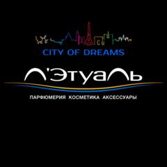 Л`Этуаль City of Dreams