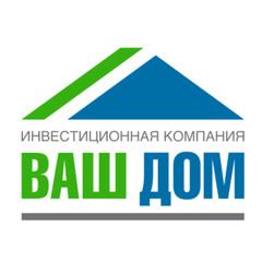ООО «УК «Ваш дом»